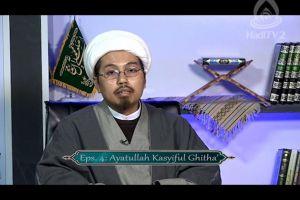 Ayatullah Husain Kasyiful Ghitha' 04