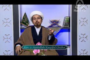 Ayatullah Husain Kasyiful Ghitha' 07