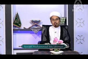 Muhammad Bin Utsman